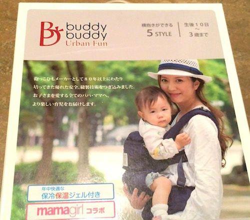 バディバディ(buddybuddy)アーバンファン